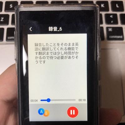 SIATOES 録音翻訳